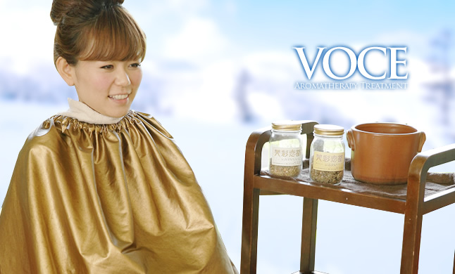 AROMATHERAPY TREATMENT VOCE ヴォーチェ 苗場プリンスホテル